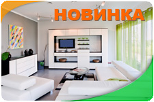 Кухонный гарнитур Престиж/Классика